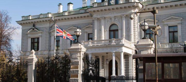 05 Embassy